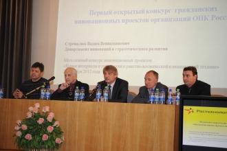 Выступление представителяГос корпрации РостехнологияВ.В. Стреналюка